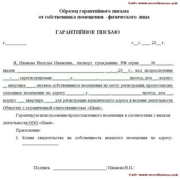 """Постановление Правительства РФ от N 1457 """"О перечне отдельных"""